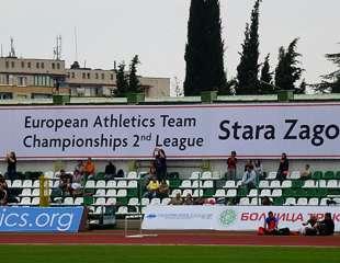 FOTO: Ekipno prvenstvo Europe (2. liga) 2015